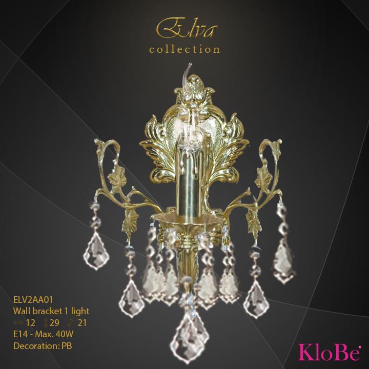 Aplique de pared 1 luz - Colección Elva - KloBe Classic