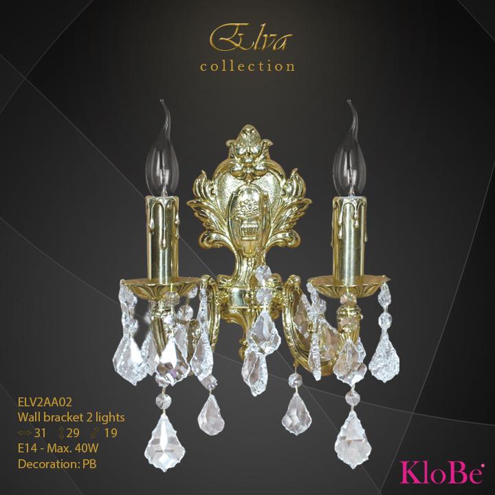Aplique de pared 2 luces - Colección Elva - KloBe Classic