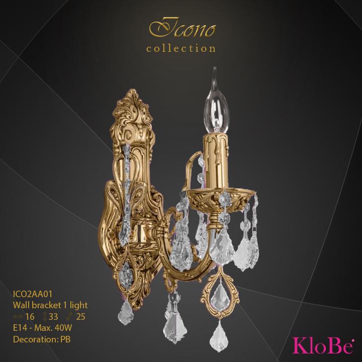 Aplique de pared 1 luz - Colección Icono - KloBe Classic