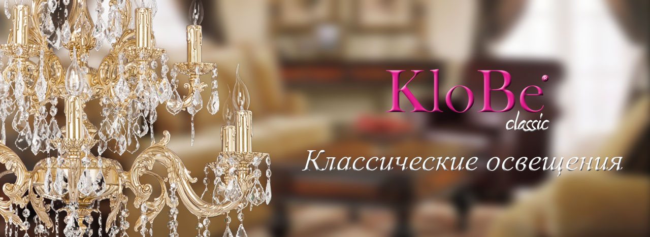 Slider-1-KloBe-Classic-ru